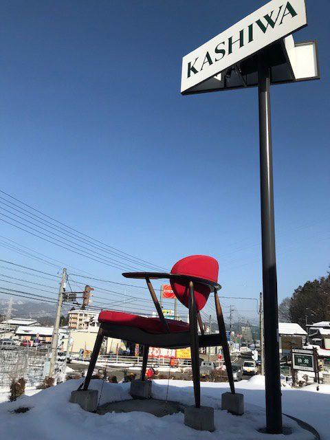 【2021・柏木工セール】シビルシリーズ