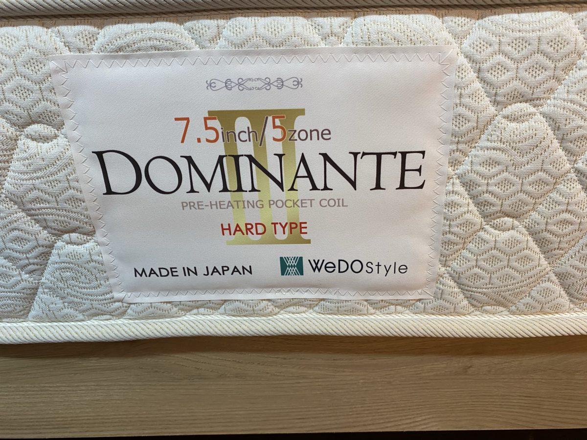 【お客様からお問い合わせをいただきました】東京スプリング・ドミナンテ3