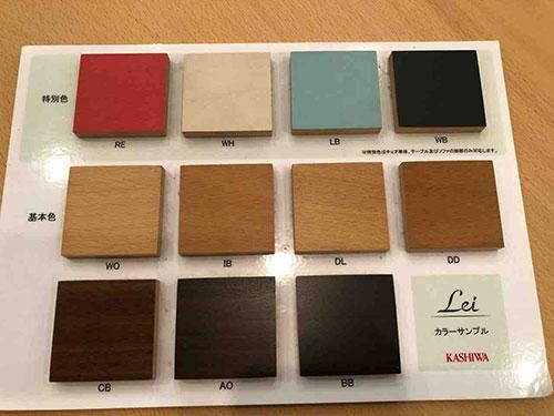 【2019最終・柏木工セール】LEI・トライアングルテーブルとレイチェア・LDC01F