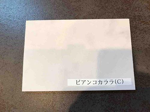 セラミック天板のダイニングテーブル・ネオス・ビアンコカララ色・綾野制作所